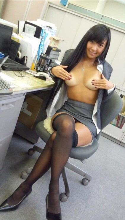 Chink slut naked